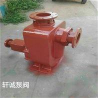 SP型无堵塞自吸式排污泵