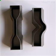 橡胶塑料哑铃裁刀