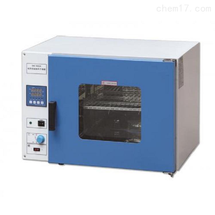 现货一恒真空干燥箱DZF-6123促销