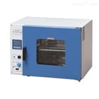 原装上海一恒真空干燥箱DZF-6053促销