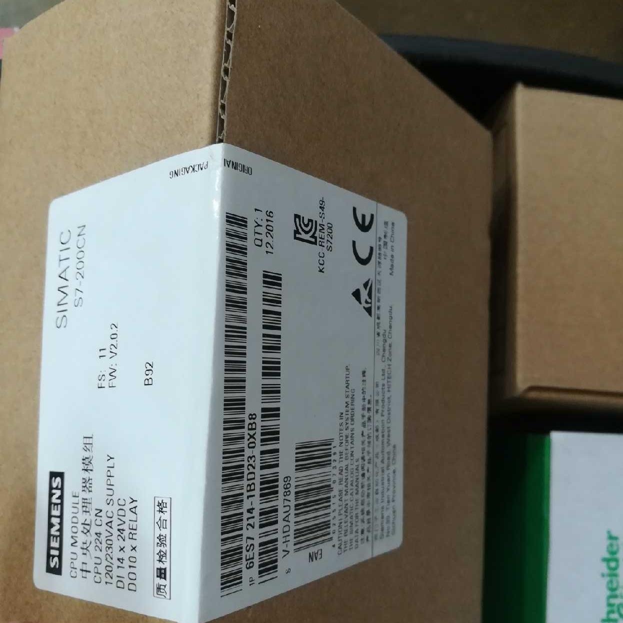 佳木斯西门子S7-200CPU模块代理商