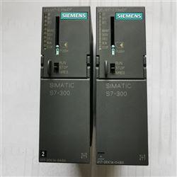6ES7 317-2EK14-0AB0无锡西门子S7-300PLC模块代理商