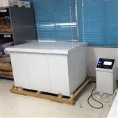 YSZD-CYTF6六度振动试验台