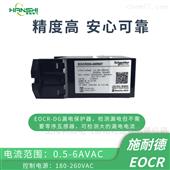 DG-05RM7施耐德EOCR-DG漏电检测保护继电器
