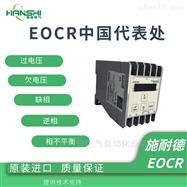 EVRPD-220NZ6M韩国施耐德EOCR原装进口电子式保护器EVRPD