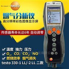 德国德图testo330烟气分析仪