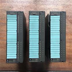 6ES7 321-1BH50-0AA0南通西门子S7-300PLC模块代理商