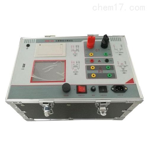 电力承试五级资质/互感器伏安特性测试仪