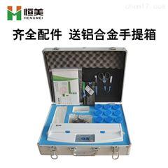 HM-NS12家庭用农药残留检测仪