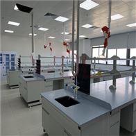 装修设计 检测实验室