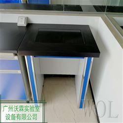 实验室天平台装修设计