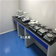 仪器实验室天平台定制