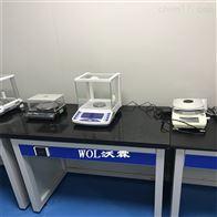 实验室高温矮台生产定制
