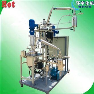 GSH5L酯化及缩聚反应釜成套装置
