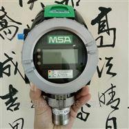 MSA美国美思安Prima XP在线式气体报警器