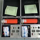 扬州泰宜60KV程控超低频高压发生器