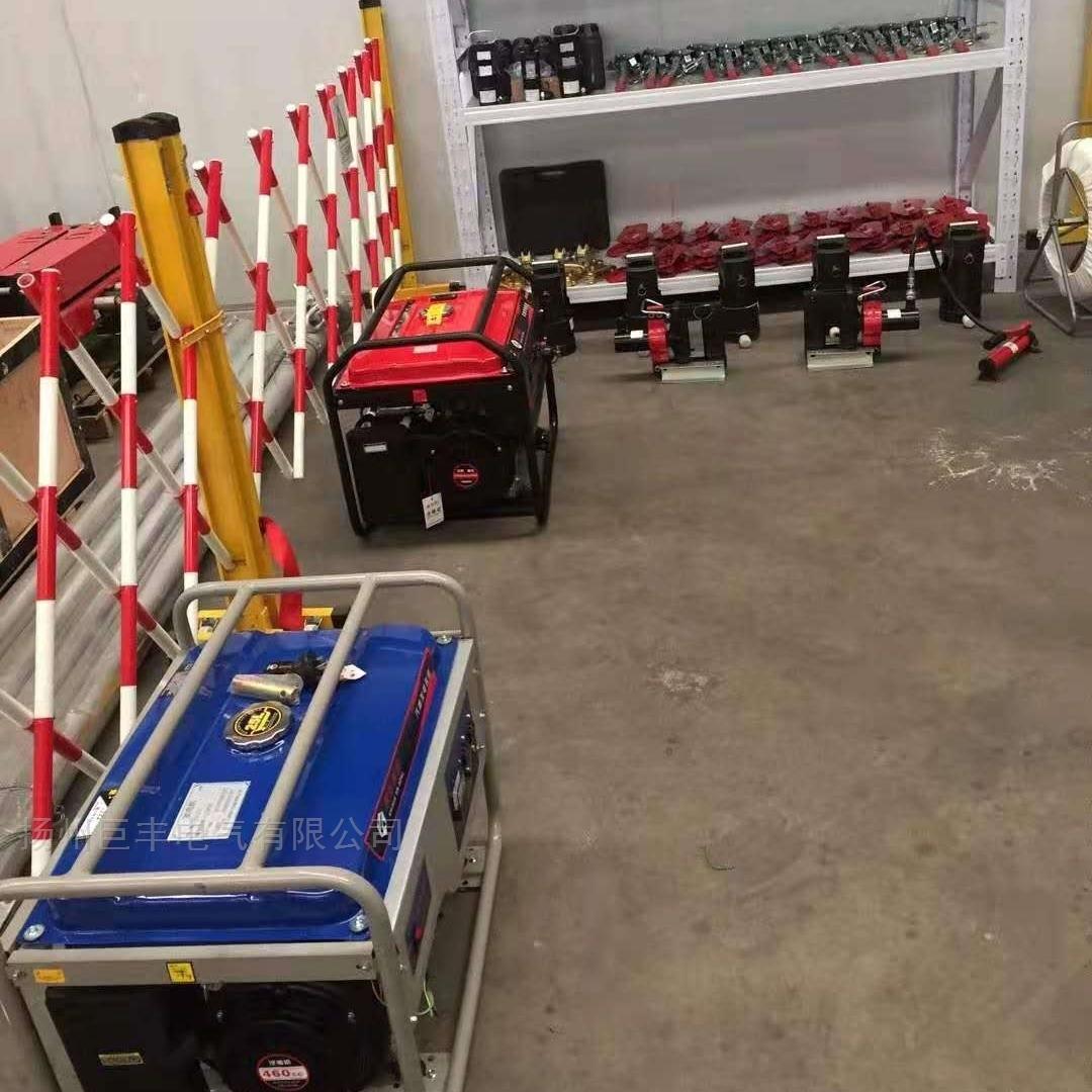 专业办理承装修试四级五级资质厂家