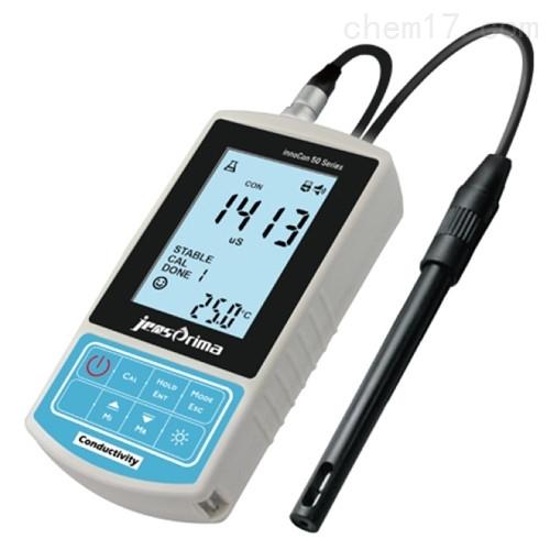 innoCon 50C便携式电导率仪/盐度测量仪