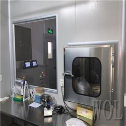 仪器分析室装修设计