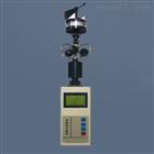 甘肃供应手持式风速风向仪XC-HW厂家