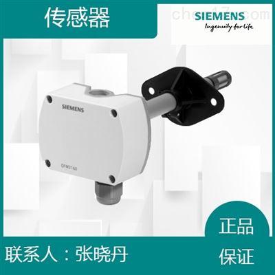 广州QFM3171D西门子温湿度传感器