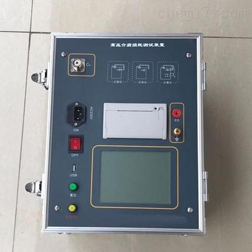 介质损耗测试仪质量保证