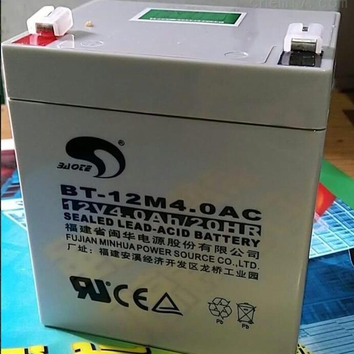 赛特蓄电池BT-12M4.0AC办事处