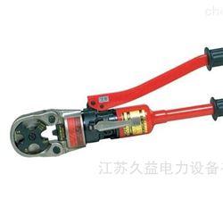 电力承修三级资质液压压接钳
