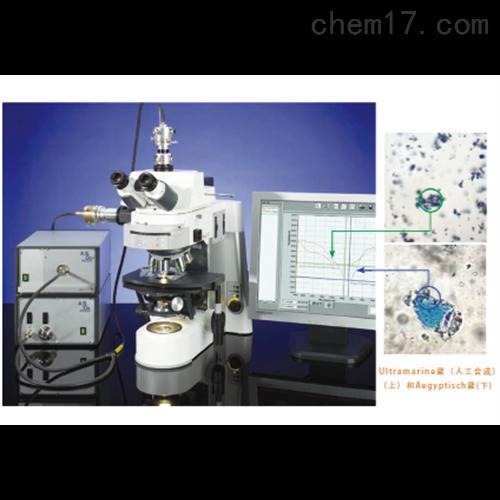Spectravision全光谱显微分光光度计