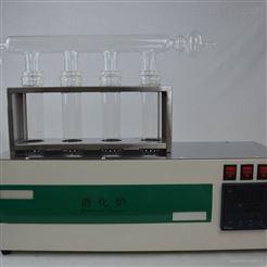 BA-KDN-08A消化爐20孔