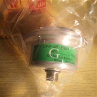 CPP-45RBN 2KΩ绿测器midori角度传感器CPP-45RBN 5K电位器