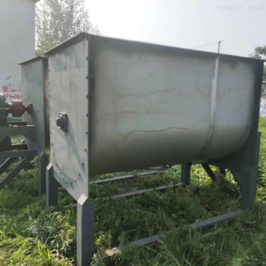 供应二手槽型混合机