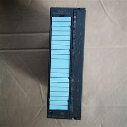 6ES7 321-1FF01-0AA0淮安西门子S7-300PLC模块代理商