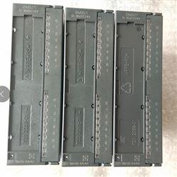 临沂西门子S7-300PLC模块代理商