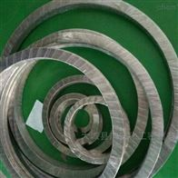 厂家供应DN40环形金属缠绕垫耐高温