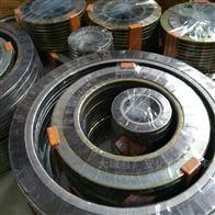 DN65环形金属缠绕垫精密定做耐油