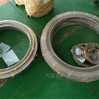 DN15定做金属缠绕垫环形耐氧化