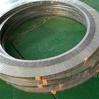 DN15定做金属缠绕垫环形耐低压