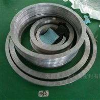 DN20定做金属缠绕垫环形耐氧化