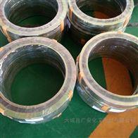 DN20精密金属缠绕垫定做耐磨损金属密封垫