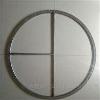 DN20定做金属缠绕垫环形耐老化