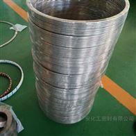 DN20定做金属缠绕垫环形耐低压