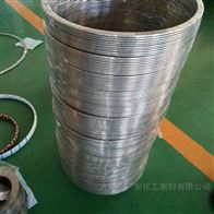 DN20定做金属缠绕垫环形耐低温