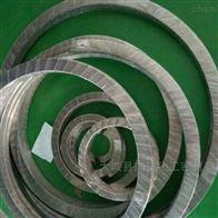 DN50精密金属缠绕垫定做耐溶剂金属密封垫