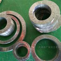 DN20精密金属缠绕垫定做耐溶剂金属密封垫