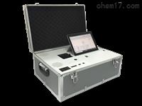 OL1032昂林便携式紫外测油仪
