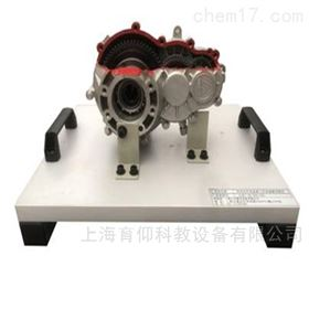 YUY-RJ12新能源电动车变速器与差速器解剖模型