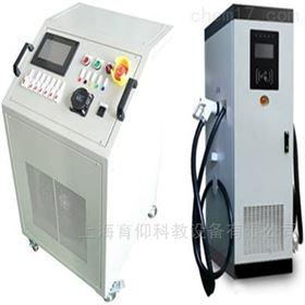 YUY-5081新能源汽車充電系統實訓臺(直流)