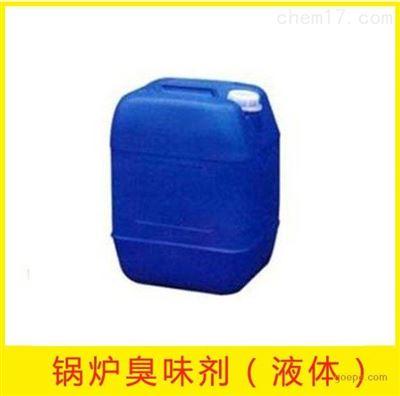 HB-03锅炉清洗剂
