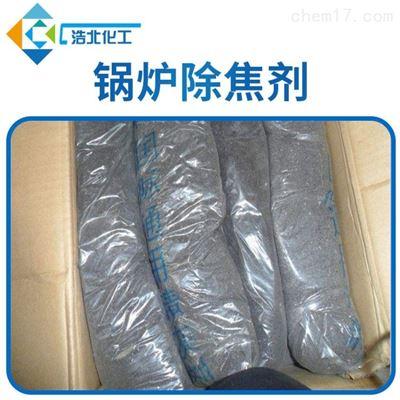 HB-03仙桃锅炉脱硫剂|优质锅炉清灰剂|助燃除焦剂厂家直销